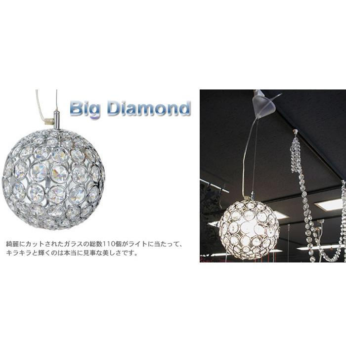 Big Diamond Light